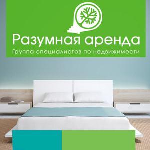Аренда квартир и офисов Барабинска