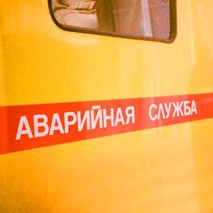 Аварийные службы Барабинска