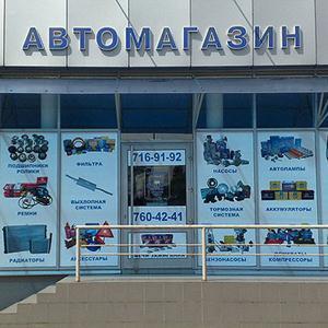 Автомагазины Барабинска