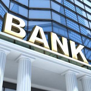 Банки Барабинска