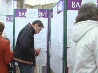 Центры занятости Барабинска