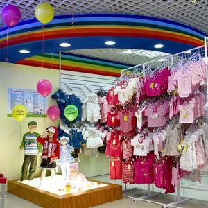 Детские магазины Барабинска