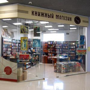 Книжные магазины Барабинска