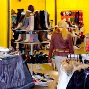 Магазины одежды и обуви Барабинска