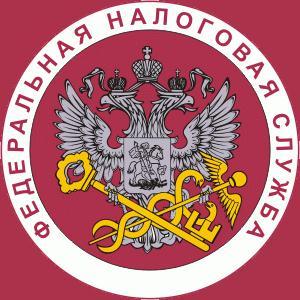 Налоговые инспекции, службы Барабинска