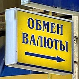 Обмен валют Барабинска