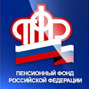 Пенсионные фонды Барабинска