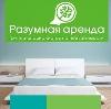 Аренда квартир и офисов в Барабинске