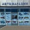 Автомагазины в Барабинске