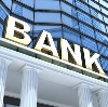 Банки в Барабинске