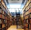 Библиотеки в Барабинске
