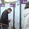 Центры занятости в Барабинске
