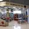 Книжные магазины в Барабинске