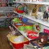 Магазины хозтоваров в Барабинске